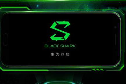 Xiaomi Black Shark (2)