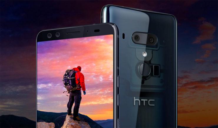 HTC U12 Plus (1)