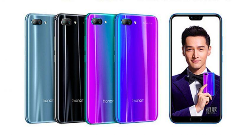 Huawei P20 Lite vs Huawei Honor 10 (4)
