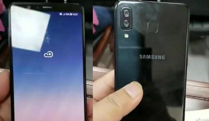 Samsung Galaxy A9 Star (1)
