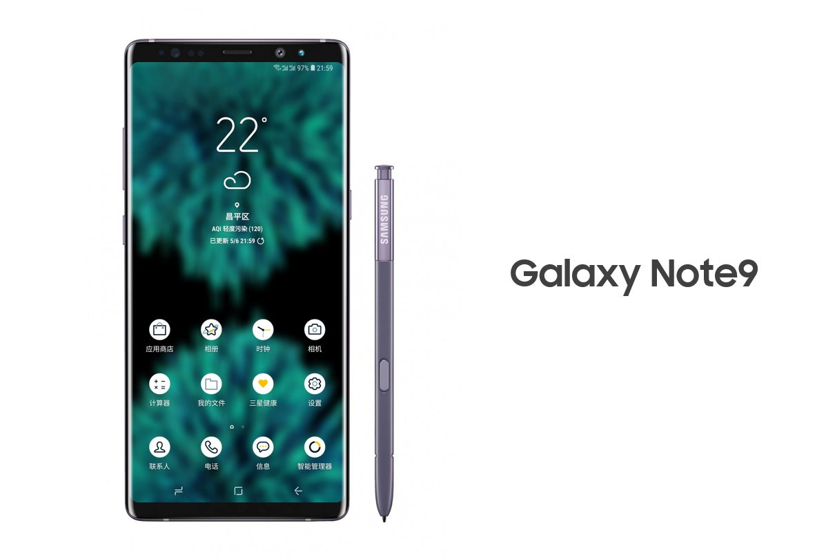 Samsung Galaxy Note 9 (2)