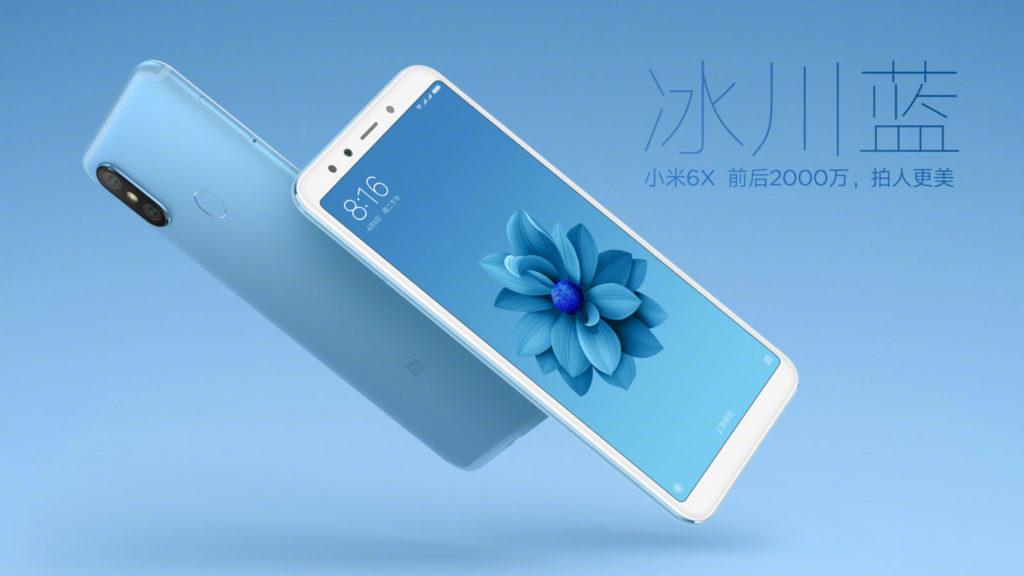 Xiaomi Mi 6X review (2)