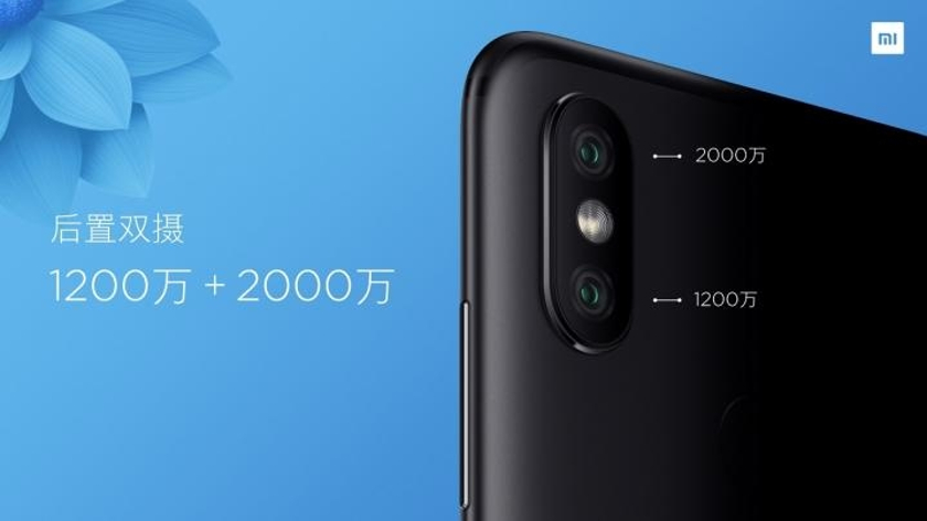Xiaomi Mi 6X review camera foto