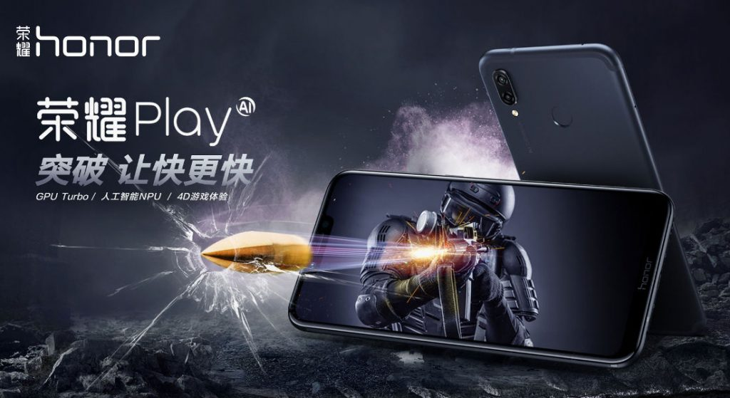 Honor Play (1)