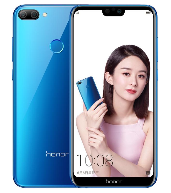 Huawei Honor 9i (2018) poza 2