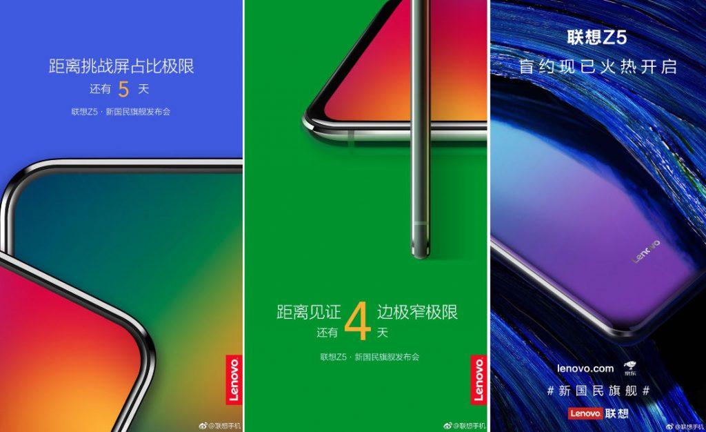 Lenovo Z5 (2)