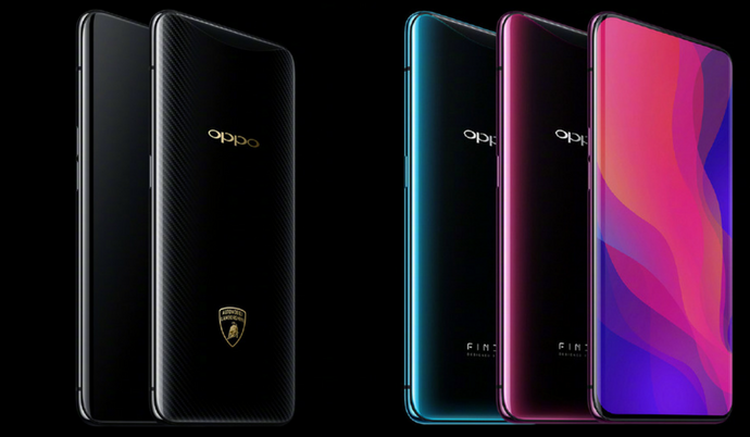 Oppo Find X Lamborghini Edition vs Oppo Find X