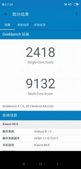 Xiaomi Mi 8 GeekBench