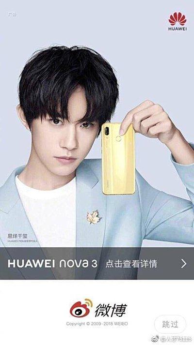 Huawei Nova 3 (2)