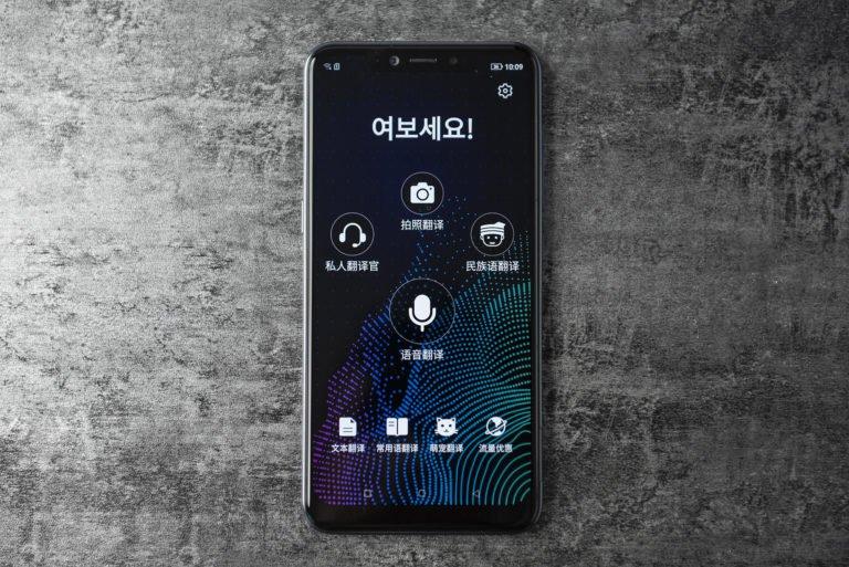 Sugar Phone S20 (1)