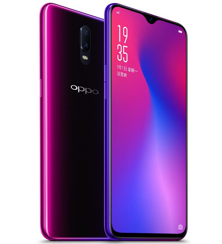 Oppo R17 (1)