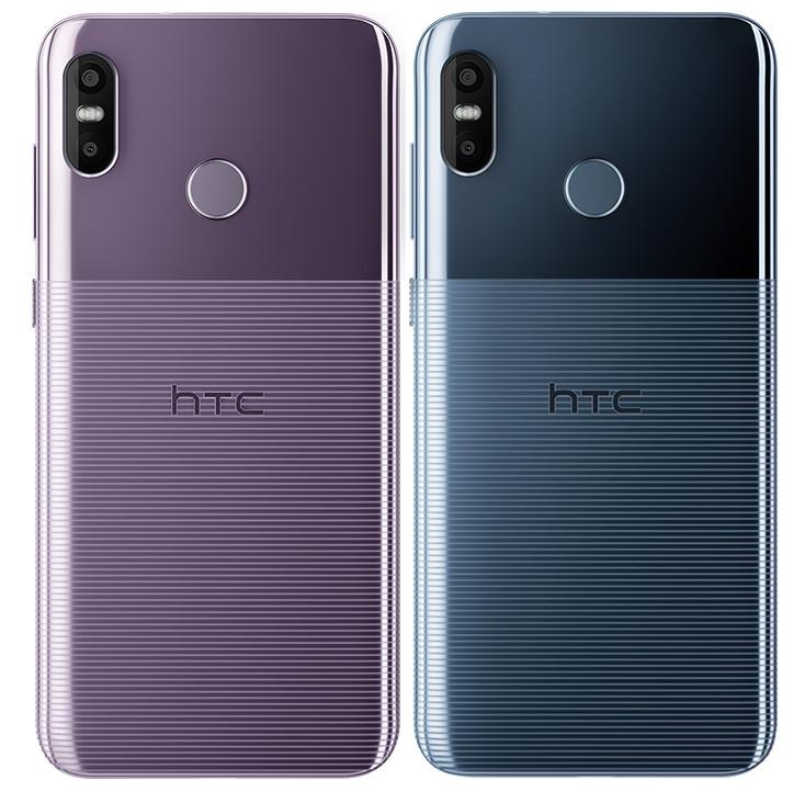 HTC U12 Life (1)