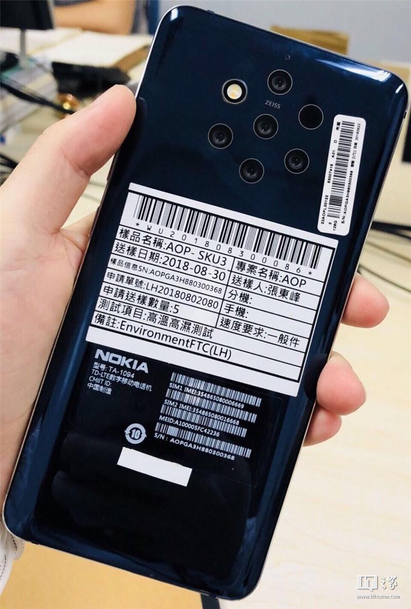 Nokia 9 (2)