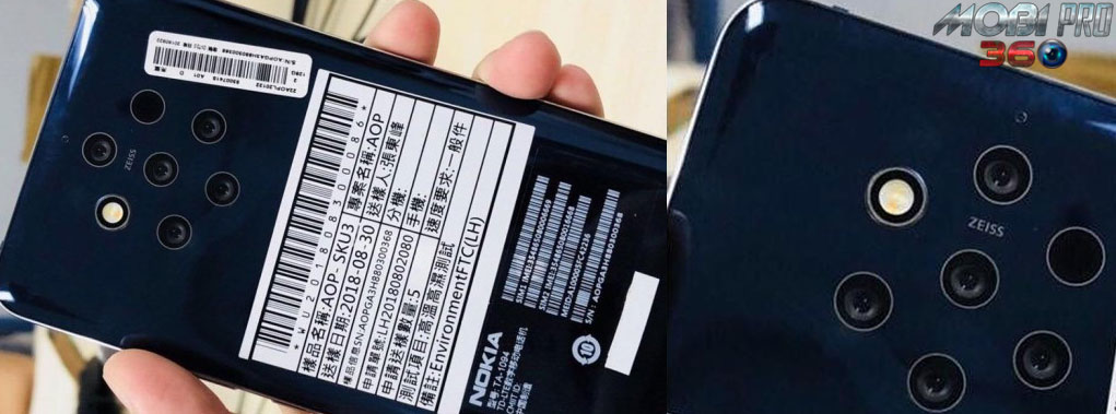 Nokia 9 (3)