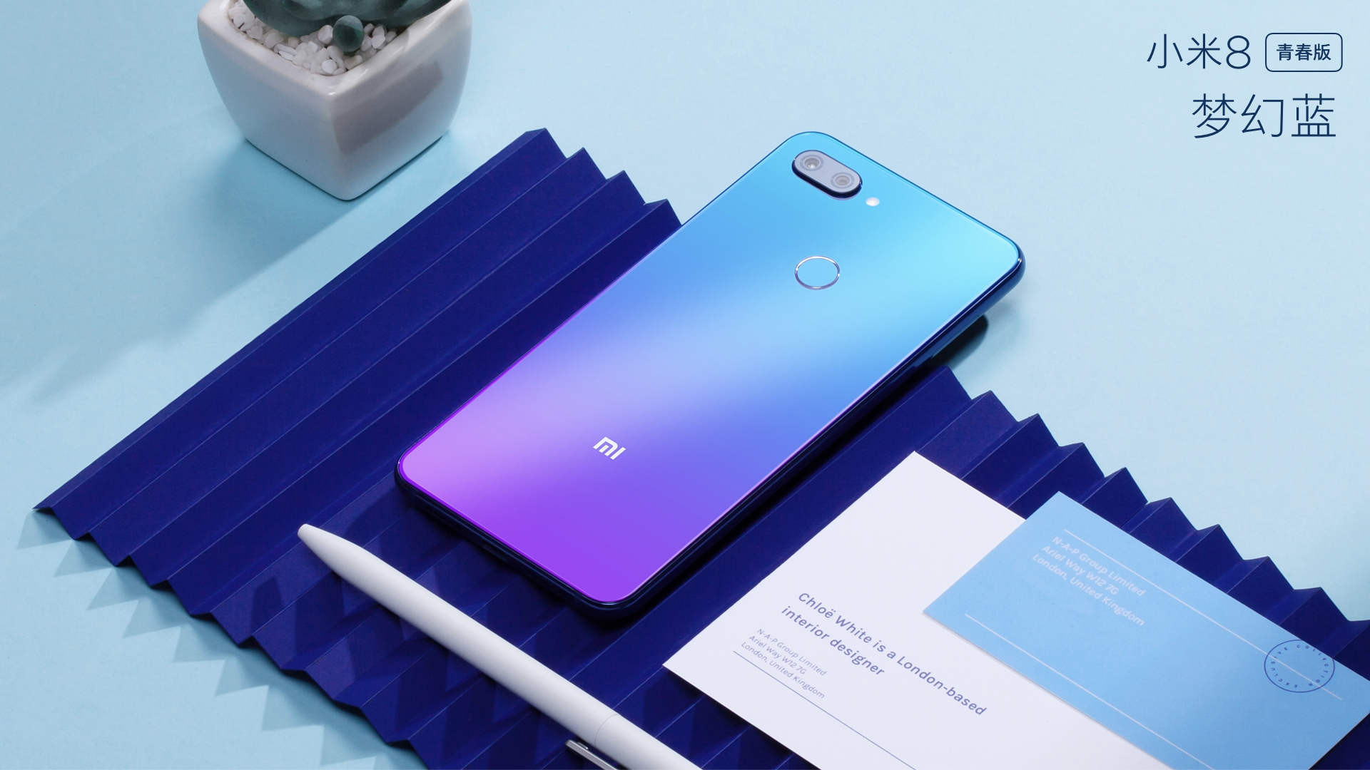 Xiaomi Mi 8 Lite review (2)