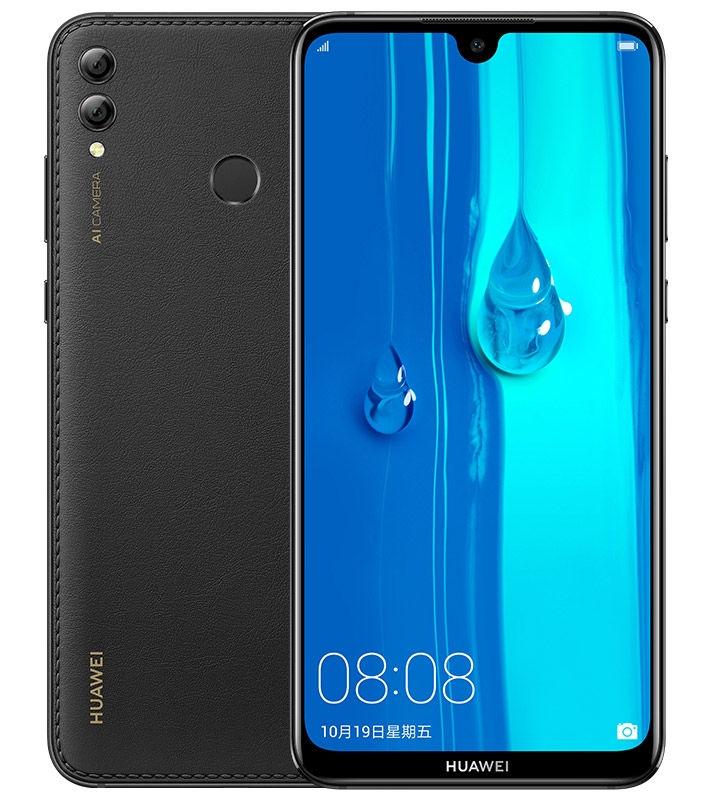 Huawei Enjoy Max (2)