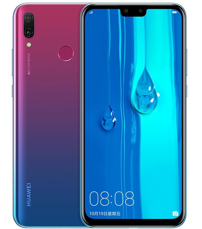 Huawei Enjoy Max (4)