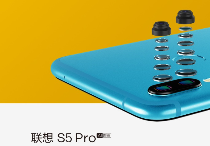 Lenovo S5 Pro (1)