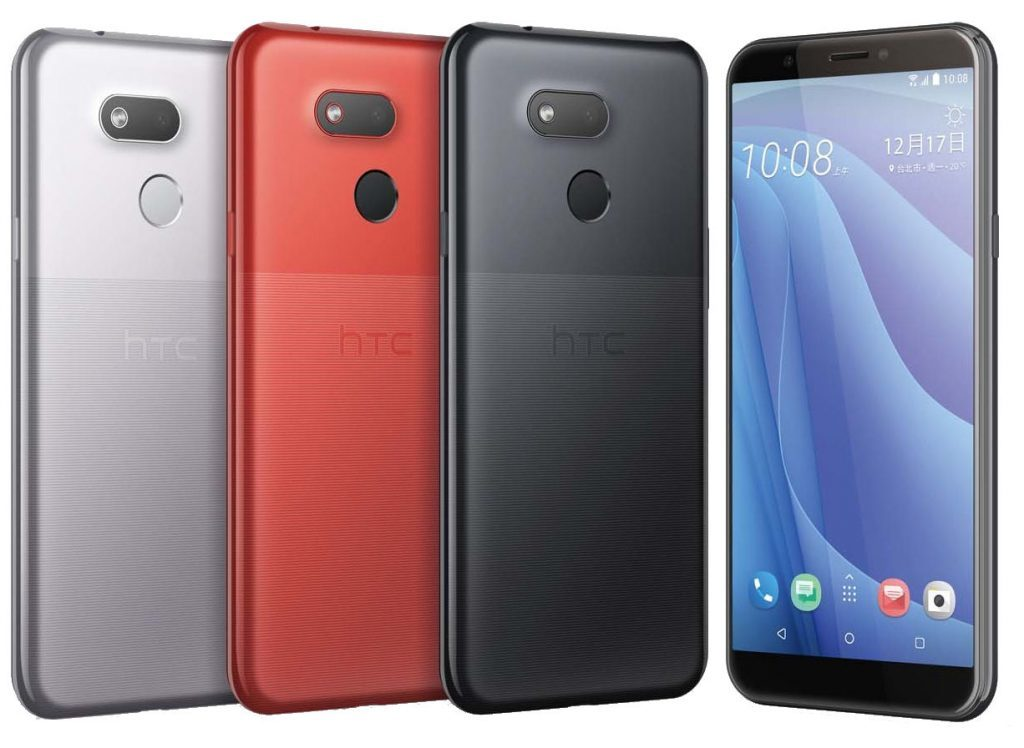 HTC Desire 12s (1)