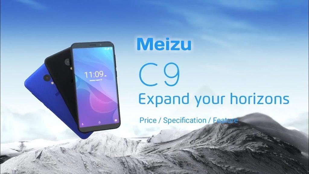 Meizu C9 (1)