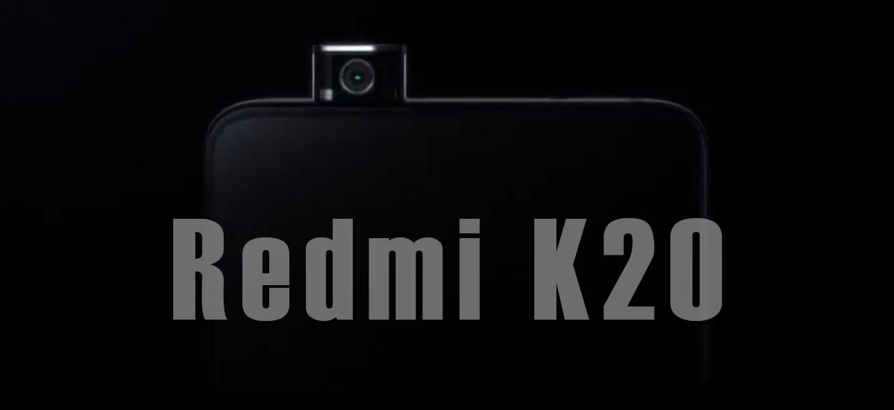 Xiaomi Redmi K20 Pro (3)