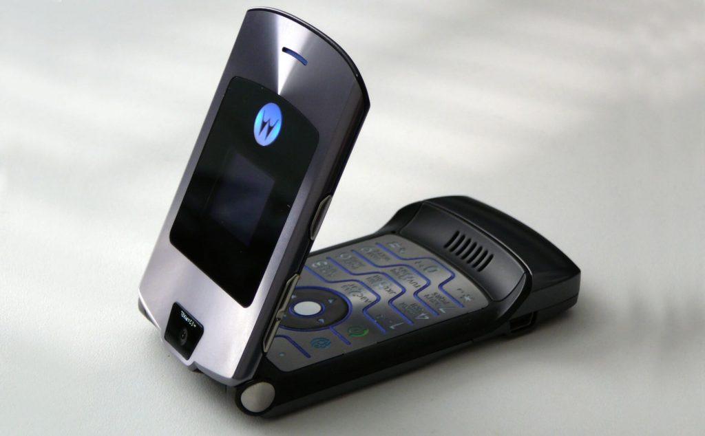 Motorola Razr 2004 (2)